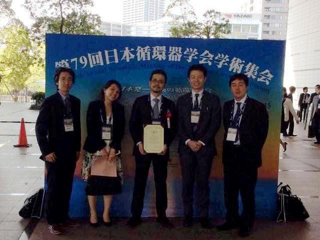 日本心臓財団・日本循環器学会 2014年「心臓」賞 優秀賞 受賞