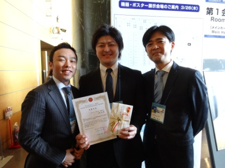 第26回日本心エコー図学会学術集会 YIA最優秀賞 受賞