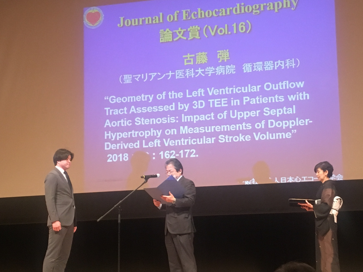 Journal of Echocardiography 論文賞(Vol. 16) 受賞