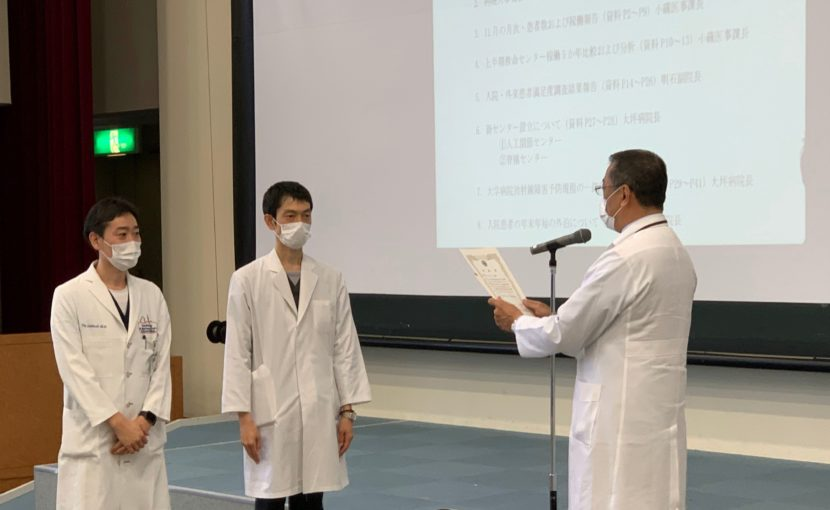 内科COVID-19診療チーム(内科Cチーム)が2020年病院長表彰を受けました